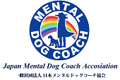 Japan Mental Dog Coach Association